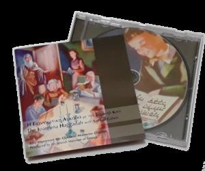 Μουσική Επιμέλεια & Επεξεργασία: Σάκης Νεγρίν Παραγωγή: ΜΙΝΟΣ-ΕΜΙ, Εβραϊκό Μουσείο της Ελλάδας, Αθήνα - 2005